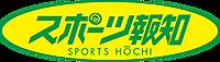 Logo_hochi_2